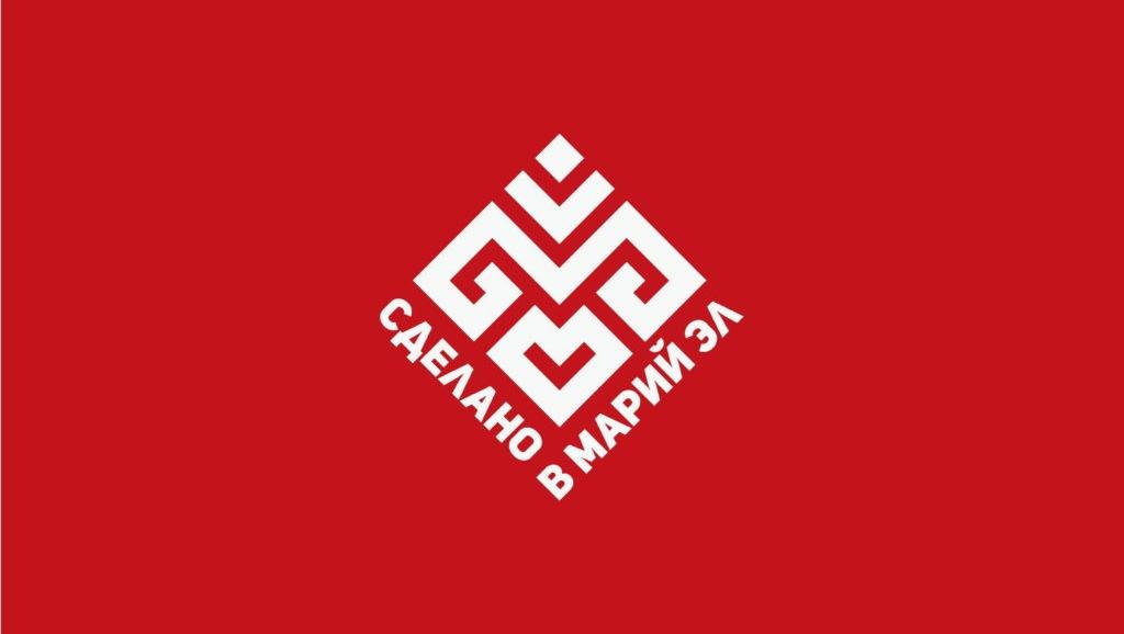 Восемь брендов Марий Эл участвуют в национальном конкурсе «Вкусы России-2021»