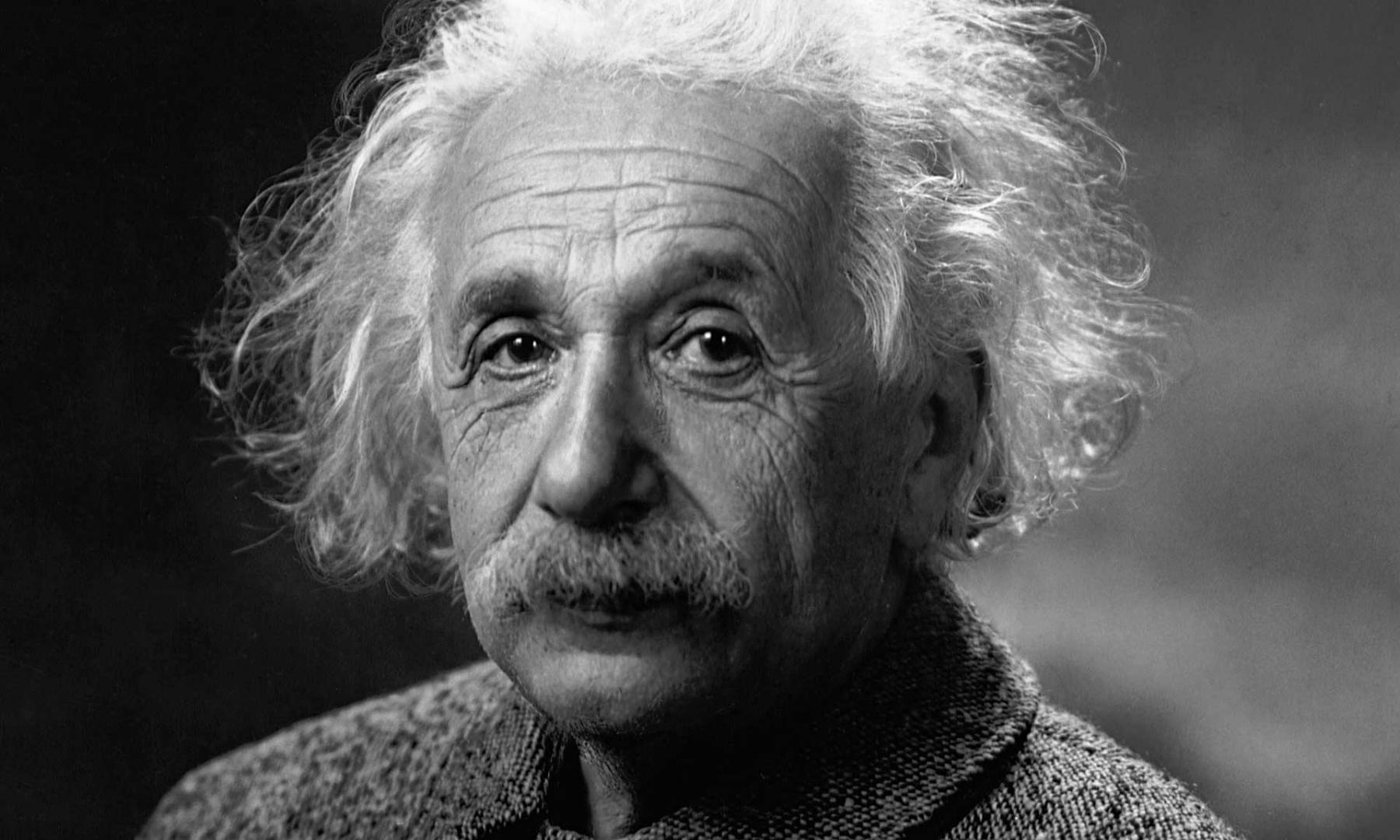 Великое уравнение Альберта Эйнштейна использовали впервые  для создания материи из света
