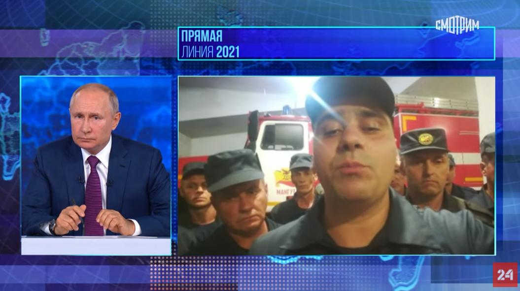 Путин поблагодарил пожарных за борьбу с возгораниями