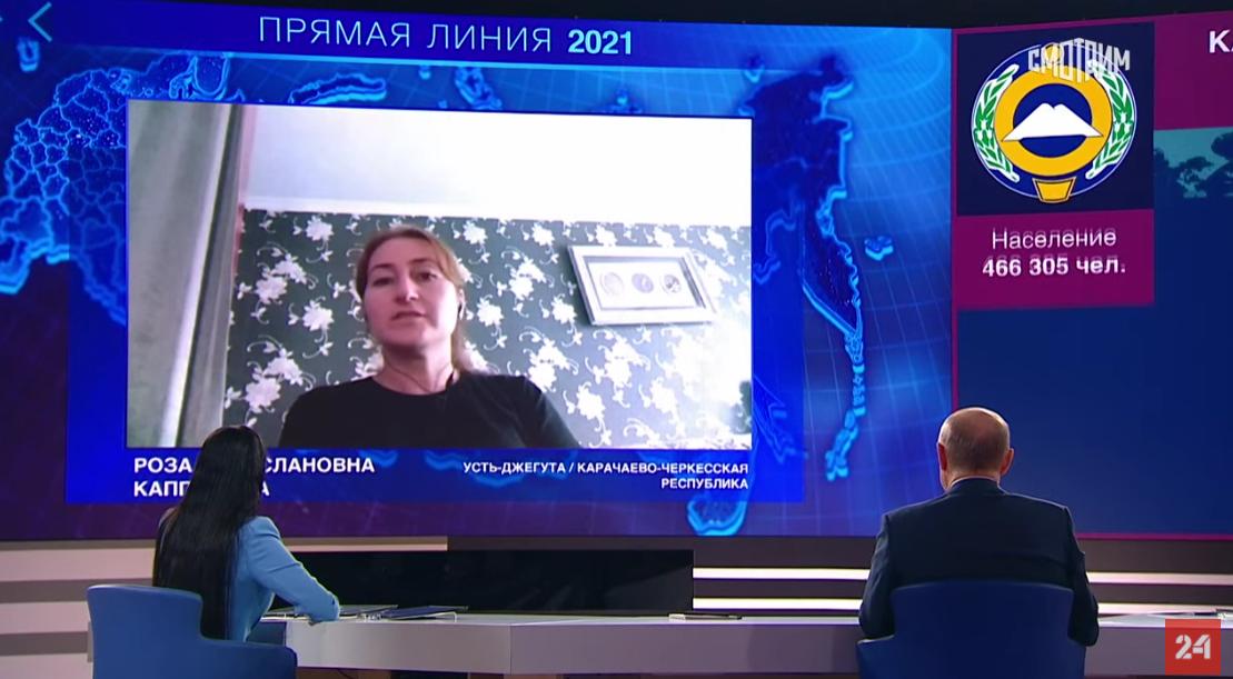Путин подтвердил гарантированное подведение газопровода на участки