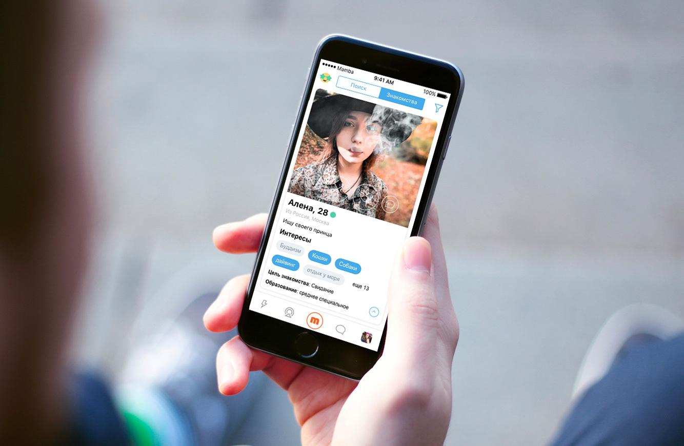 «Лаборатория Касперского» испытала мобильные приложения для знакомств на безопасность
