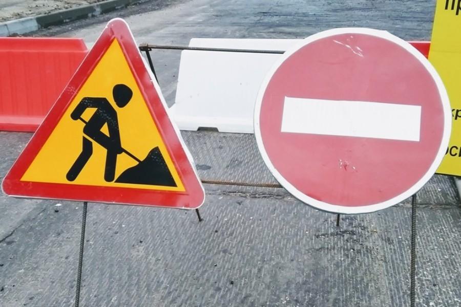В Йошкар-Оле перекрыта улица Панфилова на участке от Советской улицы до кольцевой развязки