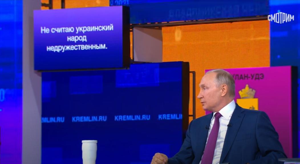 Путин назвал единым целым русский и украинский народы
