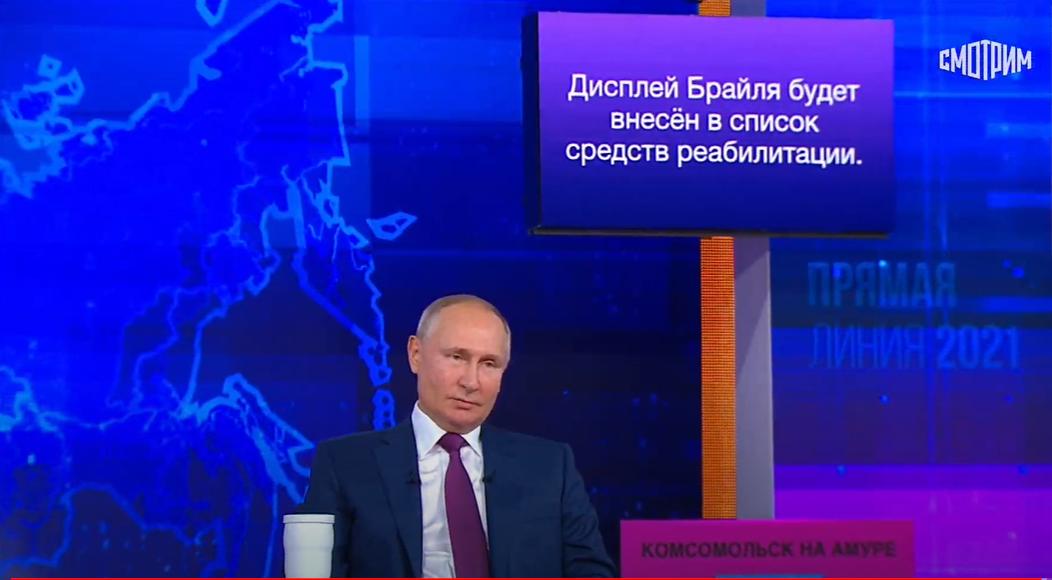 Путин назвал собственной ответственностью дать рекомендации претендующим на пост президента