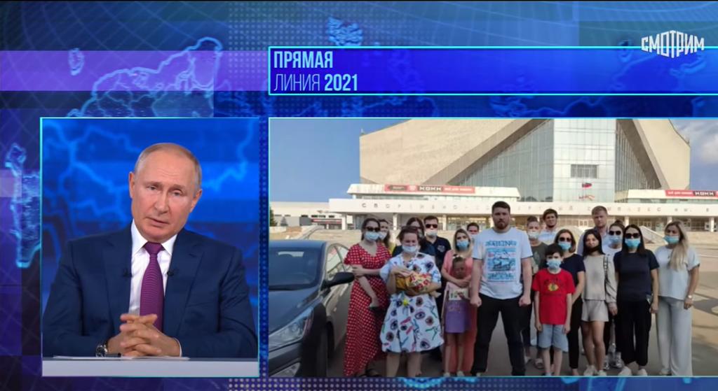 Вопросы экологии пообещал проконтролировать Владимир Путин