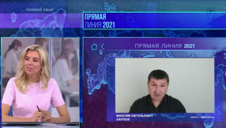 Предприниматель из Сургута рассказал президенту о высоких ставках кредитов для малого и среднего бизнеса
