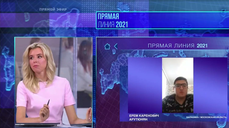 Путин: в дальнейшем развитии кризиса в Нагорном Карабахе никто не заинтересован