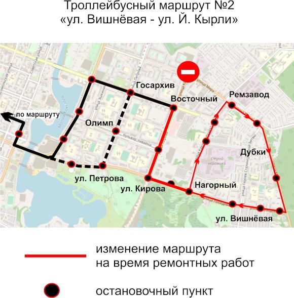 В Йошкар-Оле троллейбусы №7 и №2 изменят схему движения