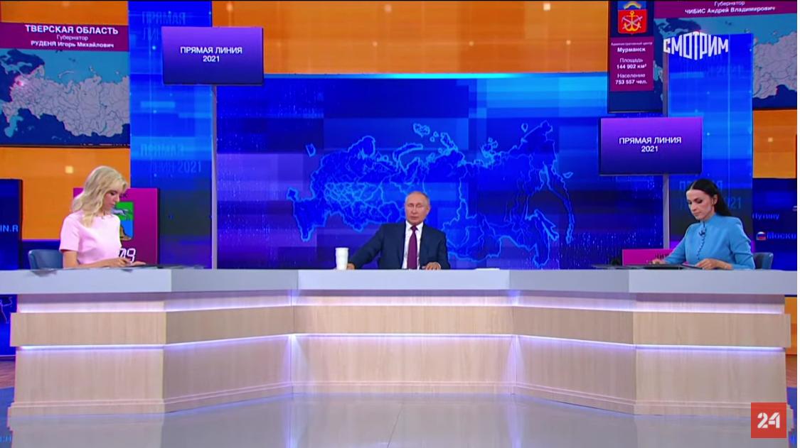 Владимир Путин: власти постараются дать ответы на все вопросы, поступившие на прямую линию