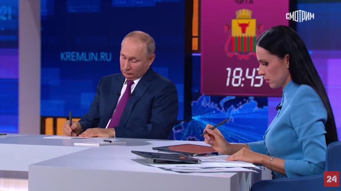 Почти 2 миллиона вопросов поступило на прямую линию с Владимиром Путиным