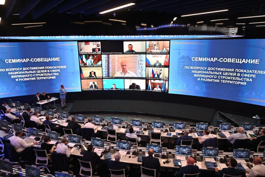 В Москве подвели итоги семинара-совещания по строительству и ЖКХ