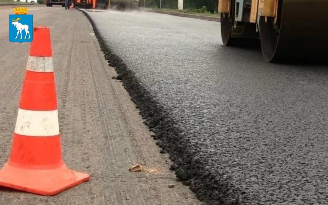 В Йошкар-Оле активно ведут торги по ремонту дорог в 2022 году в рамках нацпроекта «БКАД»