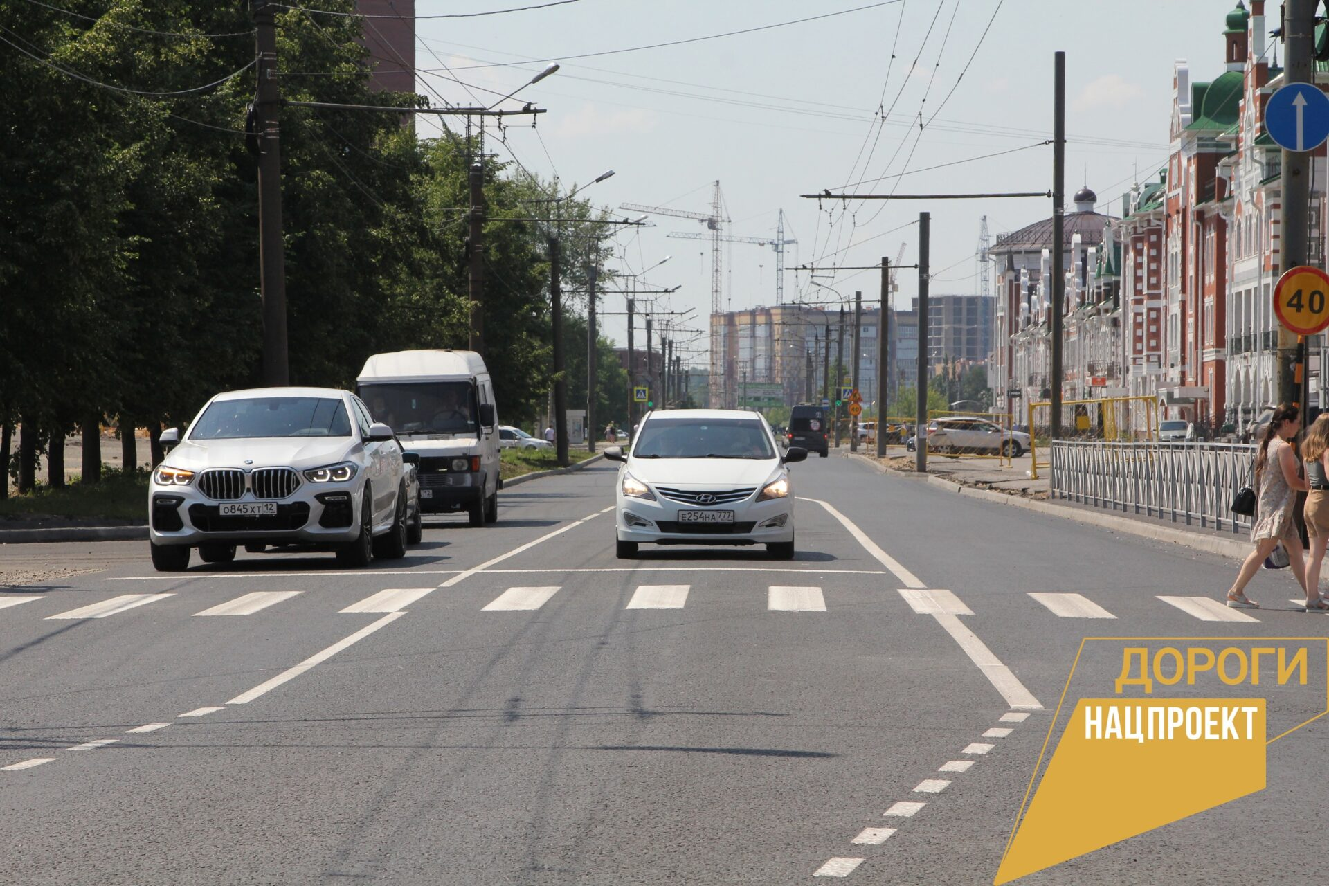 После ремонта введена в эксплуатацию автодорога по улице Эшкинина Йошкар-Олы