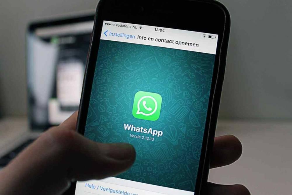 Пользователи WhatsApp будут сами выбирать качество отправленного видео