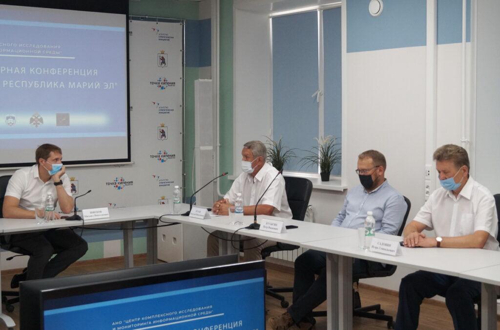 В Йошкар-Оле прошла конференция, посвященная памяти о военных преступлениях нацистов в годы войны