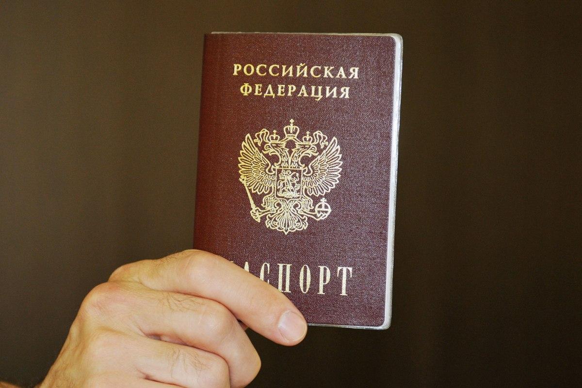 Юрист Миронов рассказал, каким образом мошенники могут взять кредит по копии паспорта россиянина