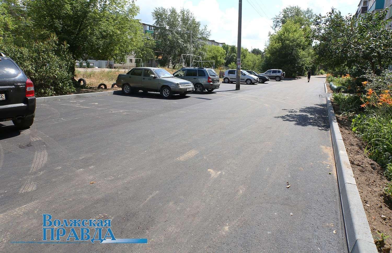 В Волжске отремонтировали дороги в центре города