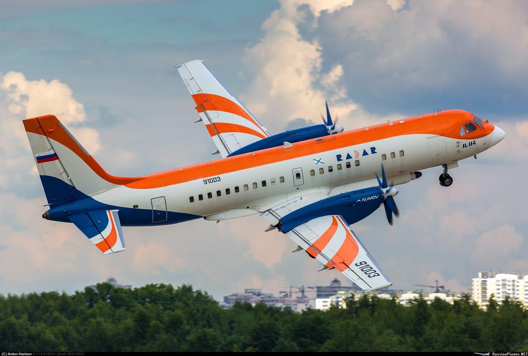 Самолет Ил-114-300 назвали в ОАК платформой для отработки новых технологий