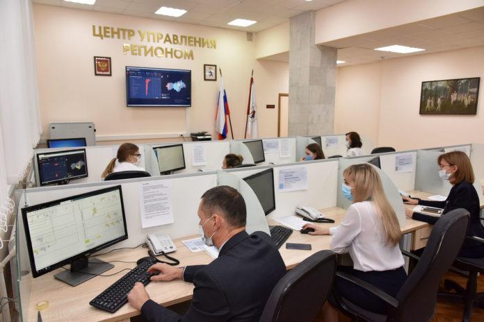 В ЦУР Марий Эл подвели итоги работы системы «Инцидент Менеджмент» в июне