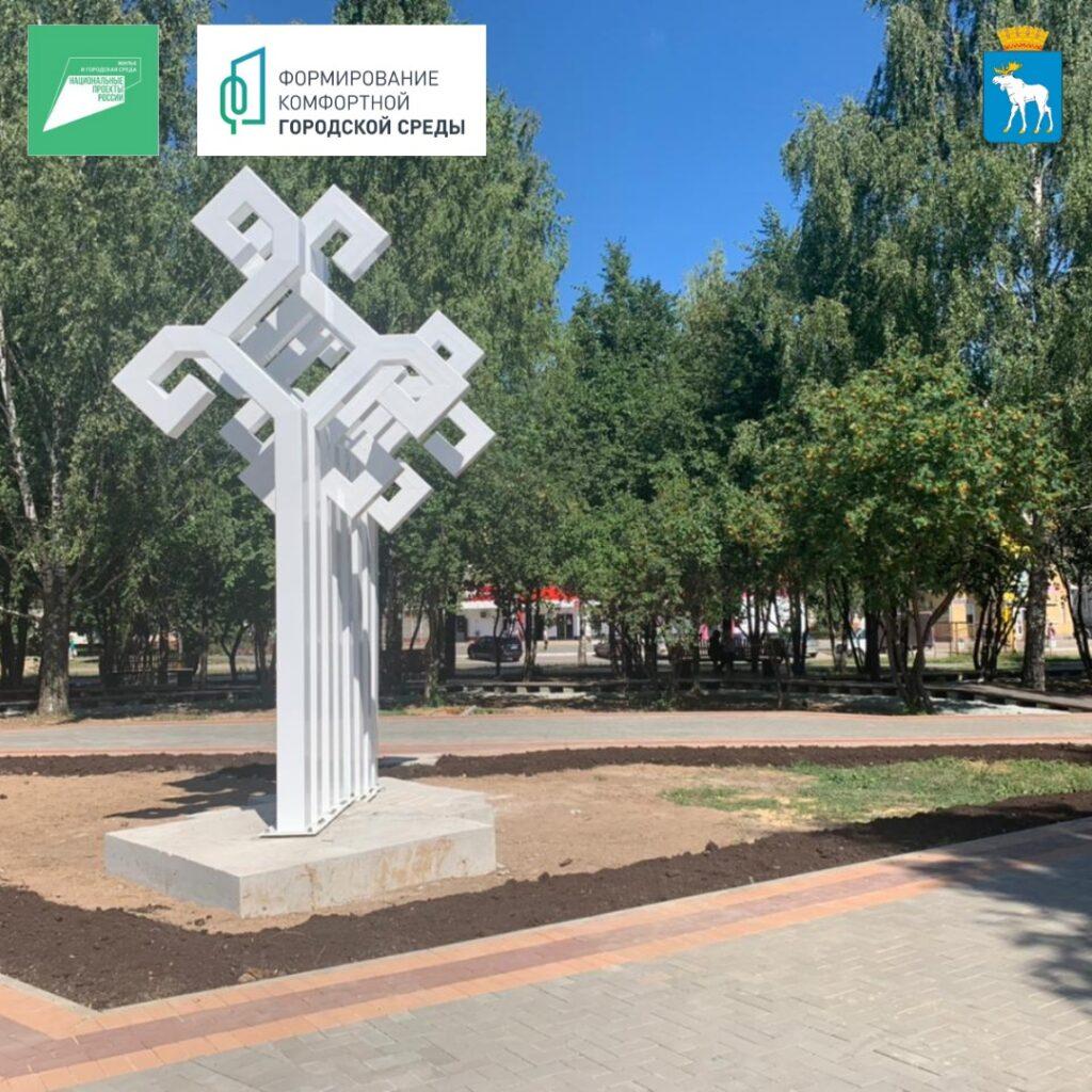 В Йошкар-Оле завершаются работы по благоустройству сквера им. Глезденёва