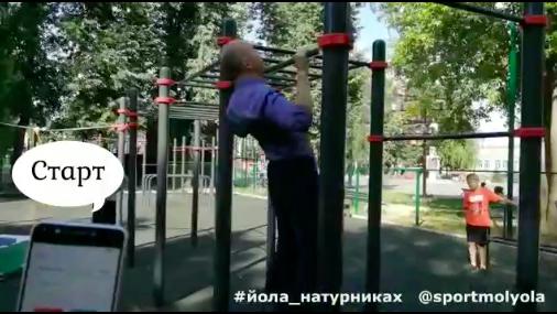Мэр Йошкар-Олы присоединился к челленджу по подтягиванию на перекладине