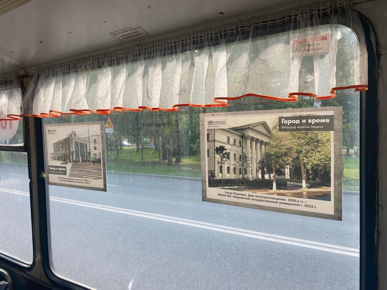 """Выставка фотографий """"Город и время"""" открылась в троллейбусе в Йошкар-Оле"""