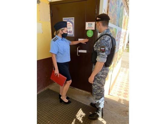 В Йошкар-Оле из-за нарушений санитарных норм закрыли кафе узбекской кухни