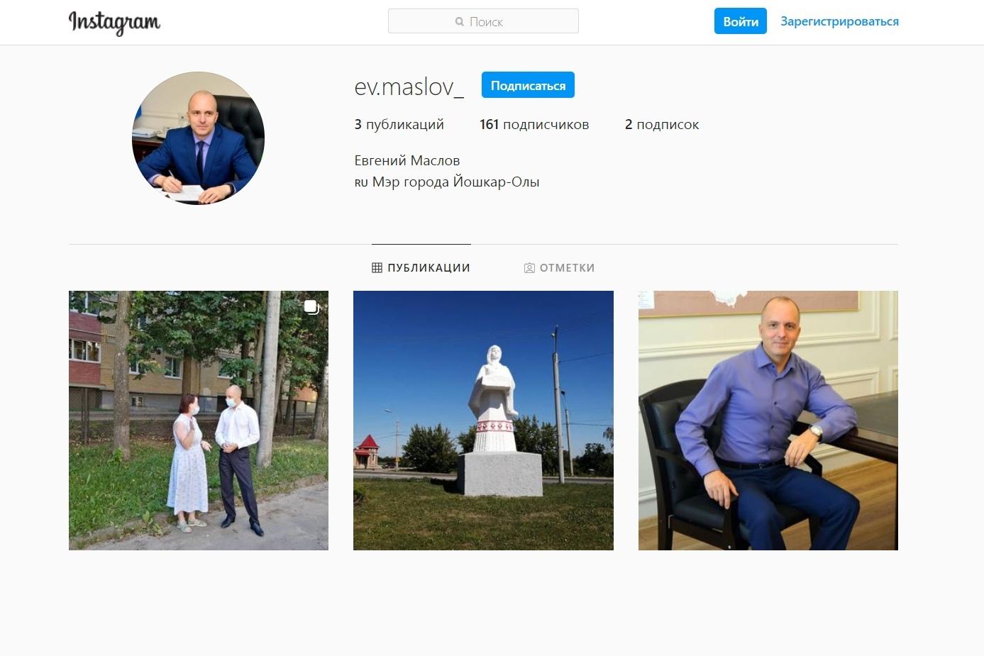 Мэр Йошкар-Олы Евгений Маслов завел аккаунт в Инстаграм