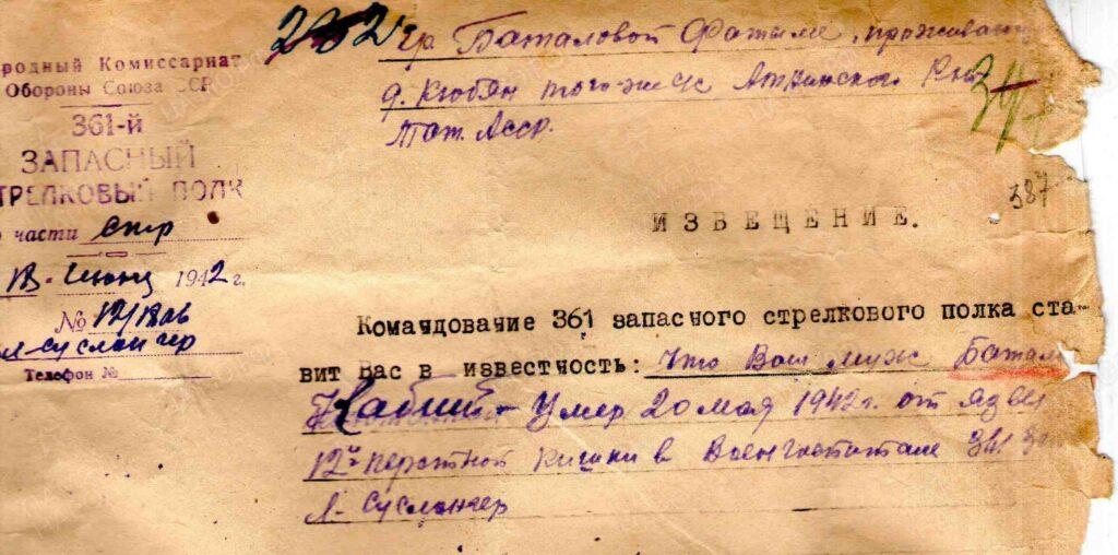 Откуда в Суслонгере взялись боеприпасы времен Великой Отечественной войны?