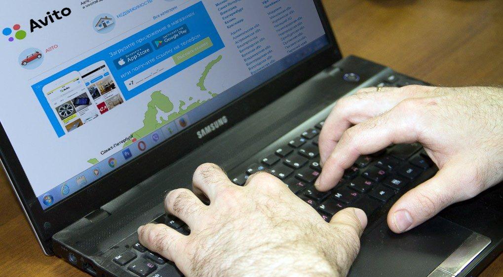 Жители Марий Эл вновь теряют деньги на сайтах бесплатных объявлений