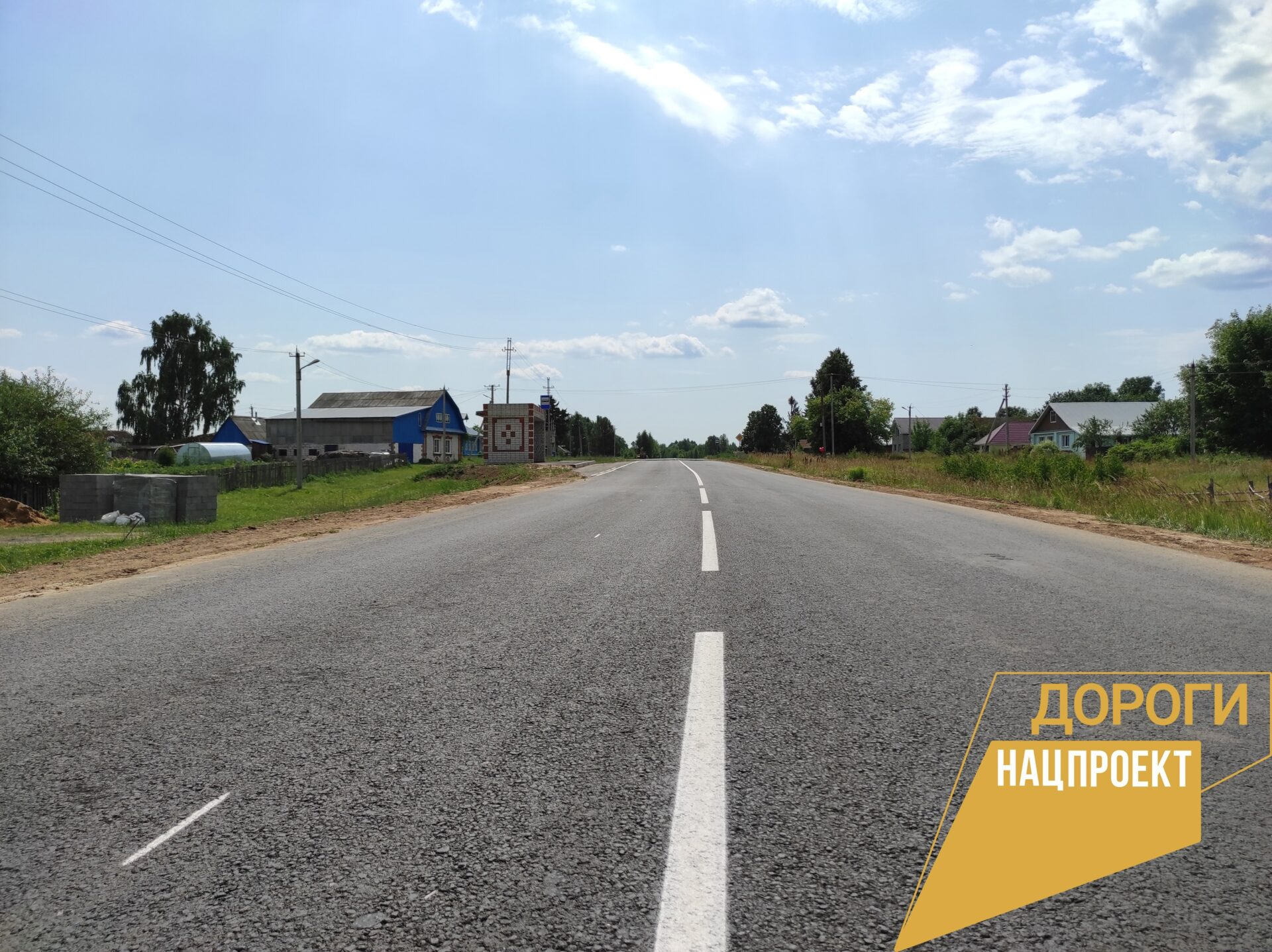 В Марий Эл на 4,2 км отремонтированных дорог стало больше