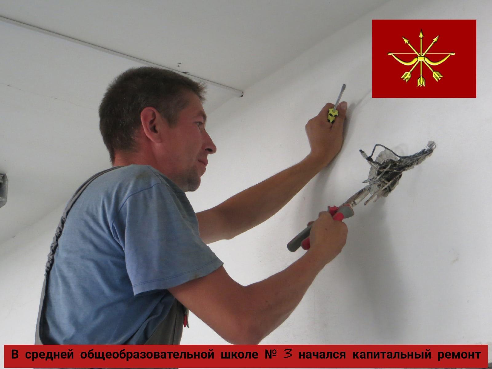 В школе №3 Козьмодемьянска идет капремонт