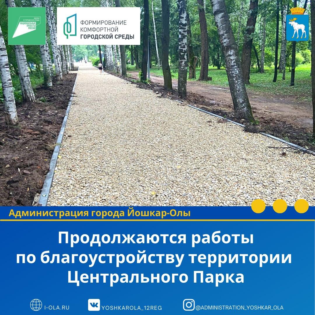 У Центрального парка в Йошкар-Оле восстанавливают забор
