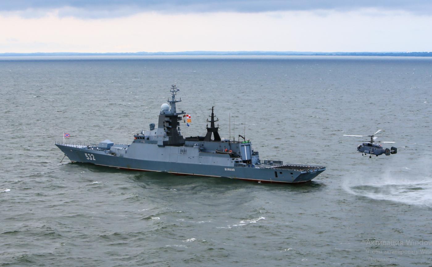 В Китае предупредили о «грозном сигнале» Западу от ВМФ России