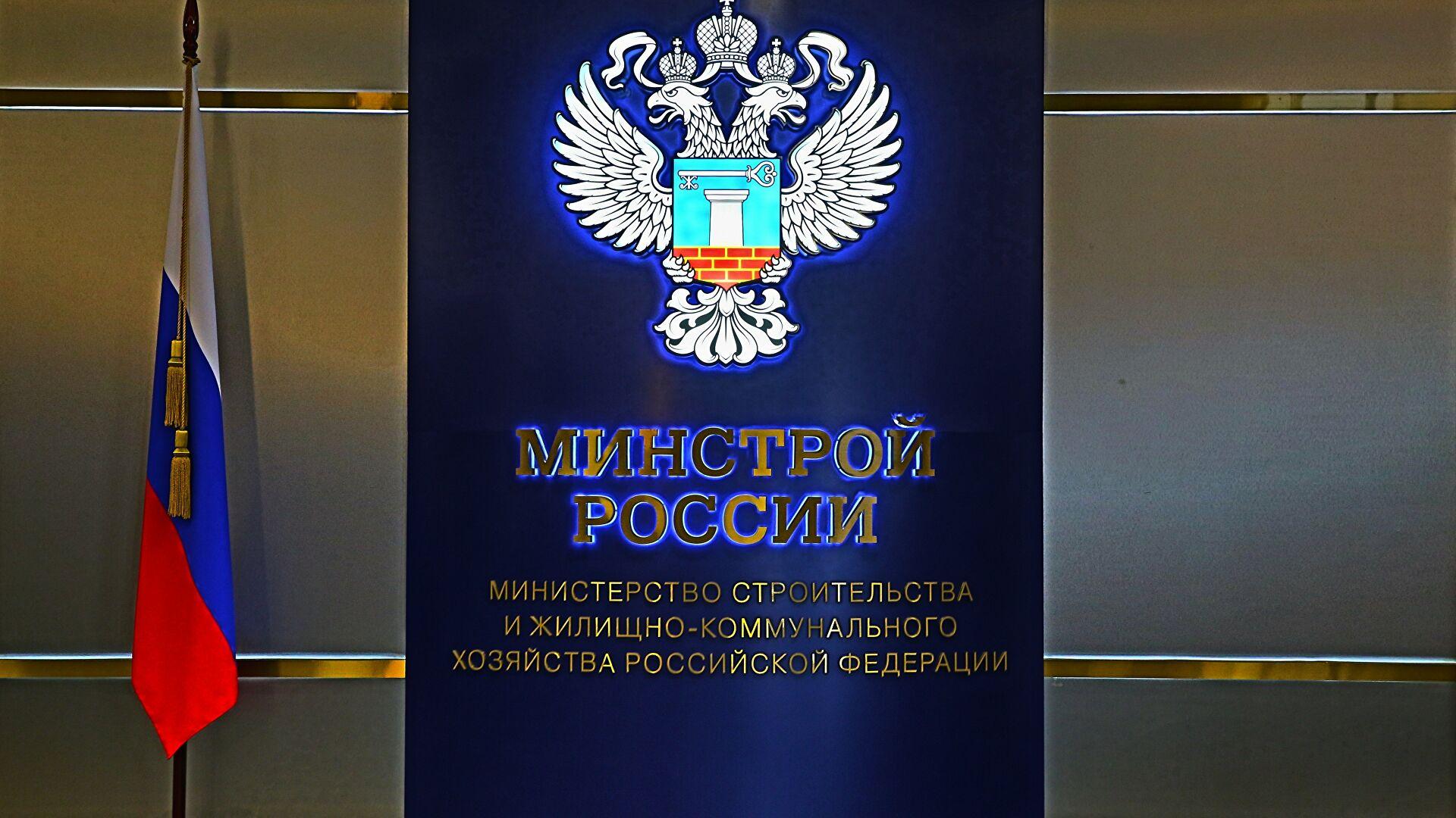 Министр строительства и ЖКХ РФ Ирек Файзуллин посетит Марий Эл 7 сентября