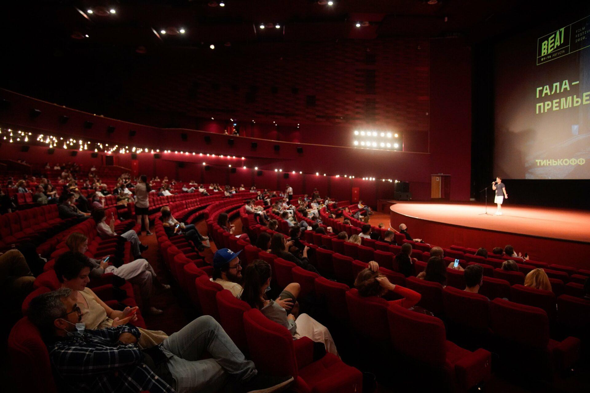 28 августа в Марий Эл состоится «Ночь кино»