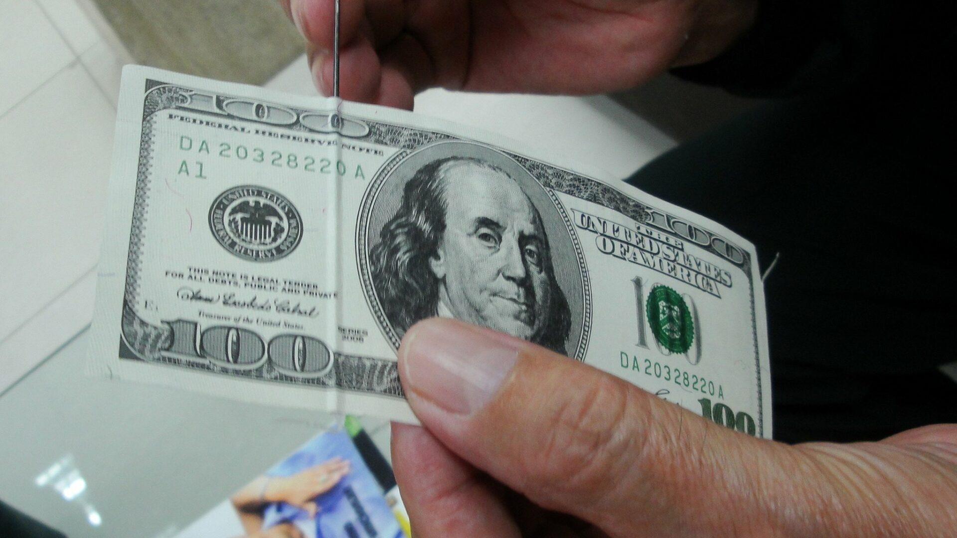 В Йошкар-Оле обнаружили 100 долларов США с признаками подделки