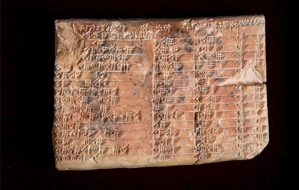 Лежавший на виду вавилонский артефакт назван древнейшим образцом прикладной геометрии
