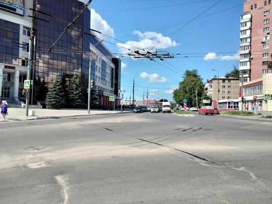 В Йошкар-Оле объявлен аукцион на определение подрядчика по ремонту ул. Герцена