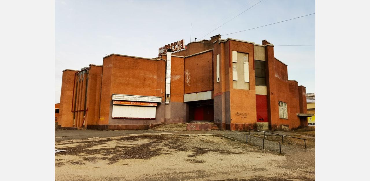 В Йошкар-Оле здание кинотеатра «Россия» приватизируют и продадут с публичного аукциона