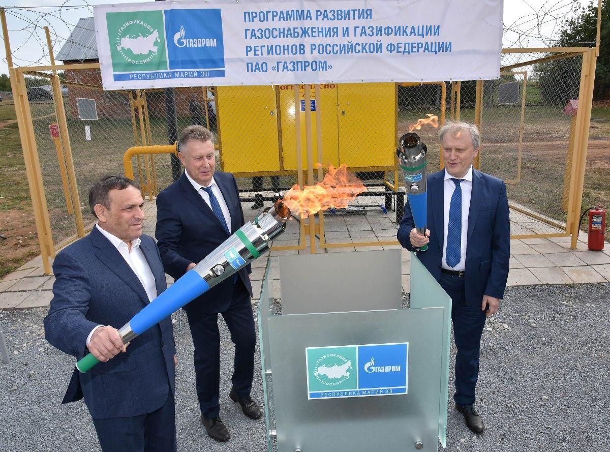 Горномарийский район первым в Марий Эл присоединился к «Эстафете газа»