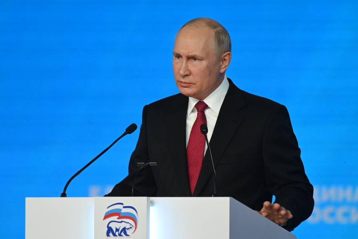 ВЦИОМ: большинство россиян положительно оценили выступление Путина