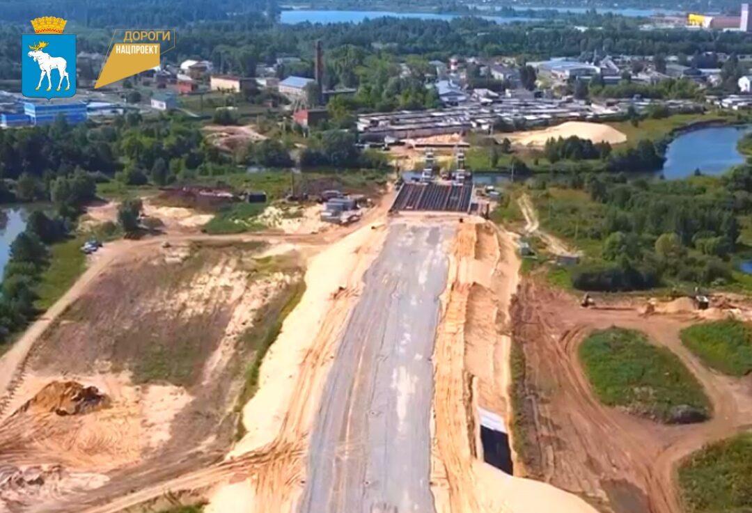 В Йошкар-Оле готовятся к строительству второй очереди объездной дороги
