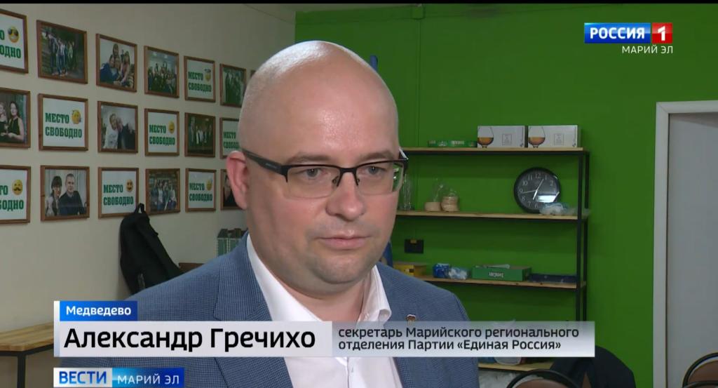 «Единая Россия» поддержит бизнес в Марий Эл