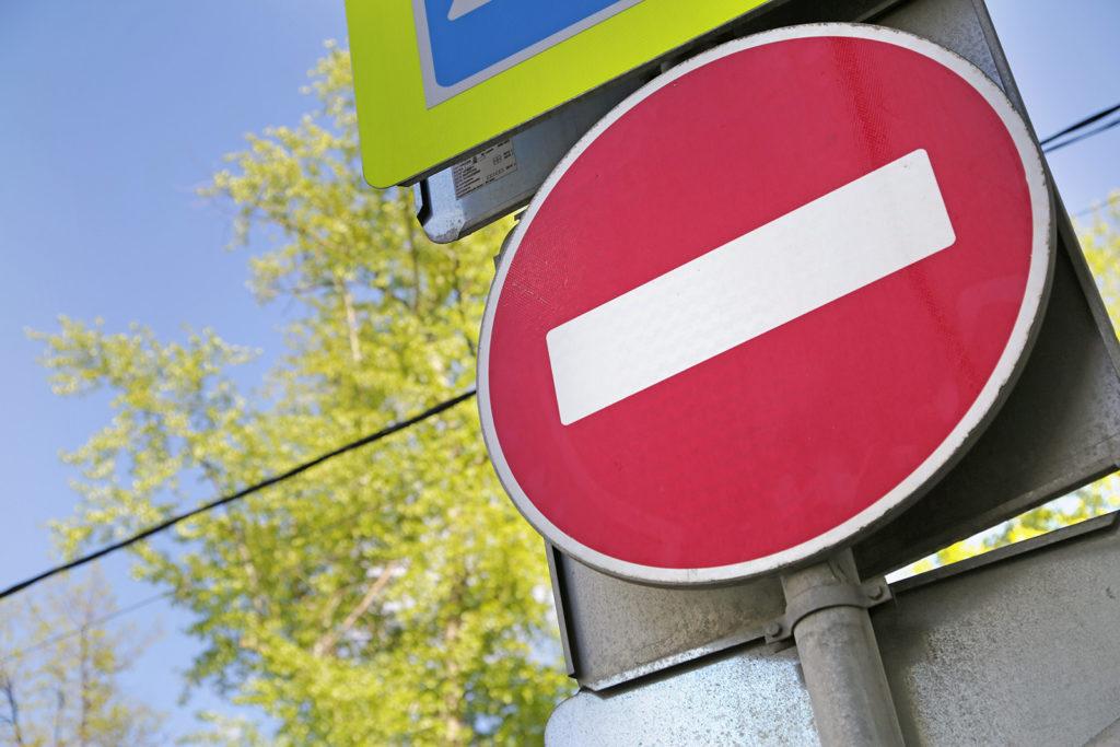 В Йошкар-Оле до 9 сентября будет закрыт участок дороги у водного дворца