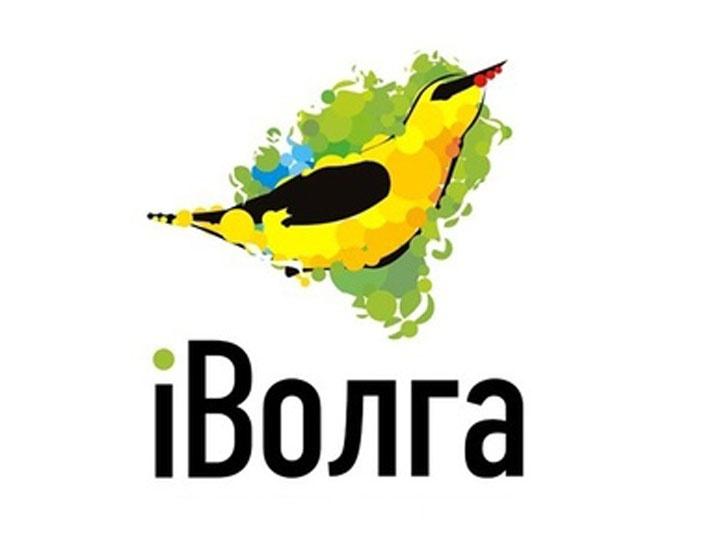 В Приволжском федеральном округе стартовал Молодежный Форум «iВолга»