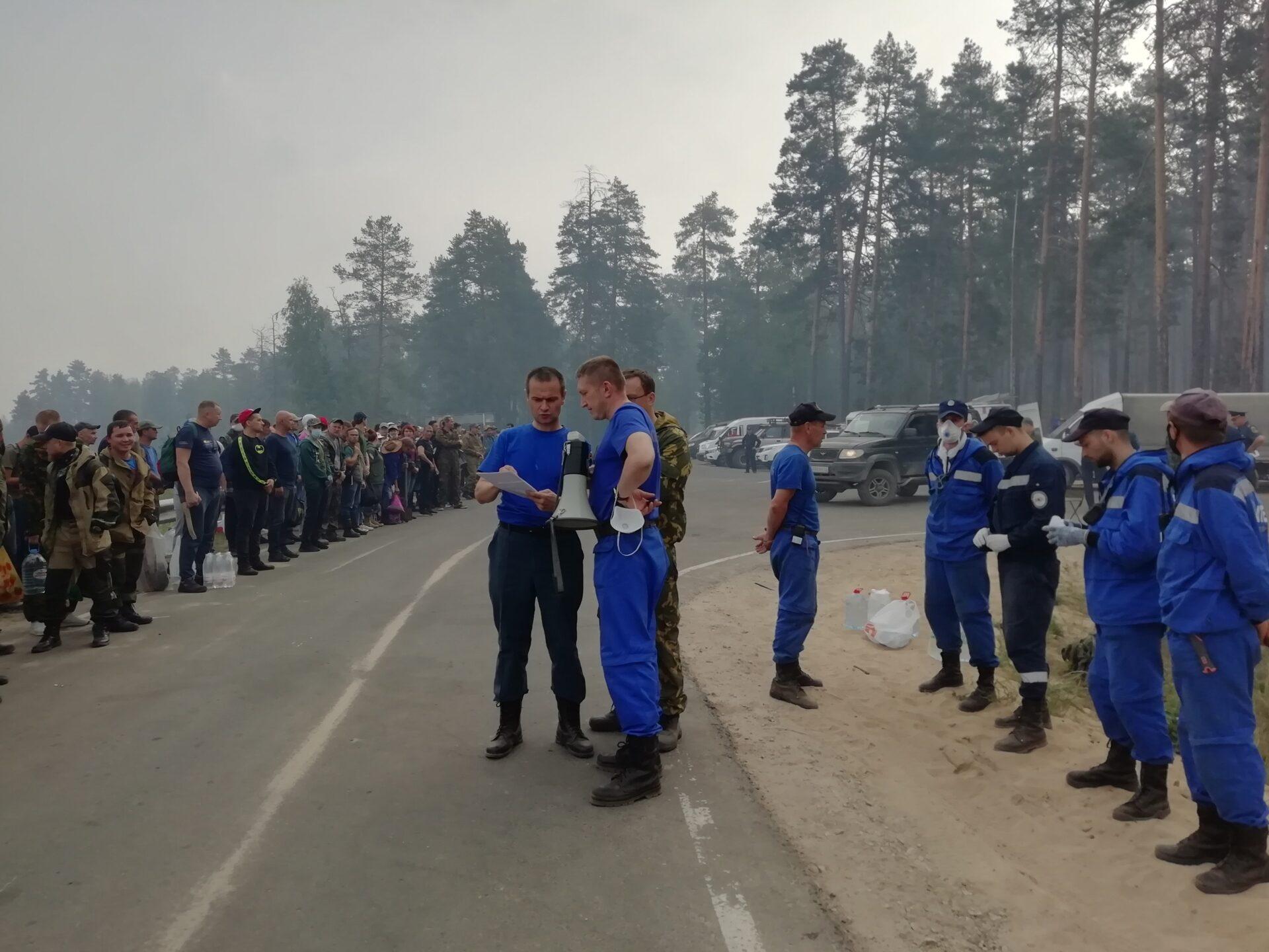 Спасатели Марий Эл принимают участие в тушении лесного пожара