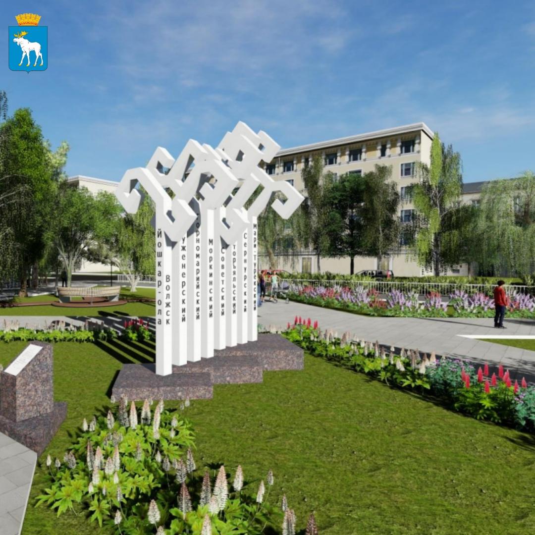 Стела в сквере Глезденева в Йошкар-Оле символизирует священную рощу