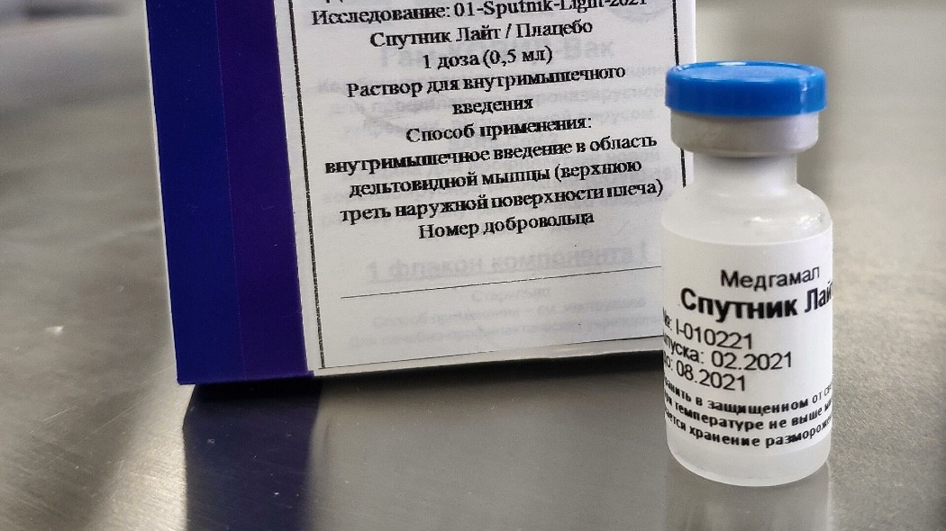 В Марий Эл поступила большая партия вакцины «Спутник лайт»