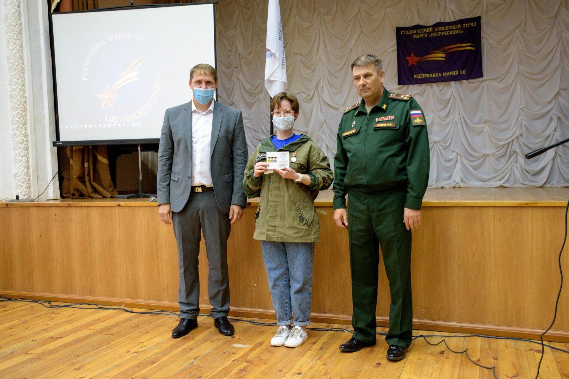 18 участников поискового отряда из Марий Эл наградили знаками отличия Минобороны РФ